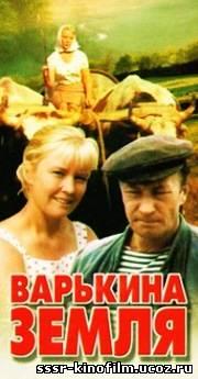 http://sssr-kinofilm.ucoz.ru/_ph/2/2/136326764.jpg