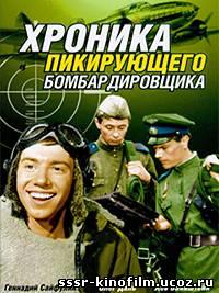 http://sssr-kinofilm.ucoz.ru/_ph/2/2/178783414.jpg