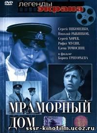 http://sssr-kinofilm.ucoz.ru/_ph/2/2/181584711.jpg