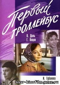 http://sssr-kinofilm.ucoz.ru/_ph/2/2/243755826.jpg