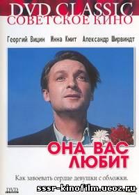 http://sssr-kinofilm.ucoz.ru/_ph/2/2/299654918.jpg