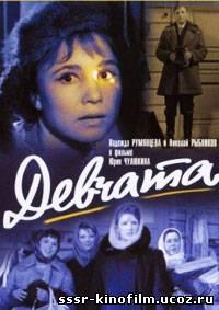 http://sssr-kinofilm.ucoz.ru/_ph/2/2/317027762.jpg