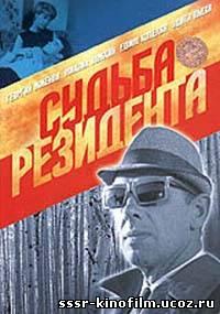 http://sssr-kinofilm.ucoz.ru/_ph/2/2/336204110.jpg