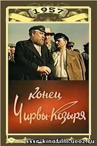 http://sssr-kinofilm.ucoz.ru/_ph/2/2/380537707.jpg