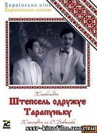http://sssr-kinofilm.ucoz.ru/_ph/2/2/431010102.jpg