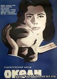 http://sssr-kinofilm.ucoz.ru/_ph/2/2/473899291.jpg