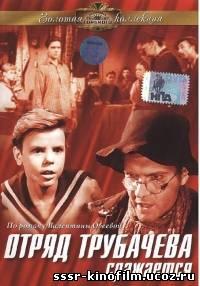 http://sssr-kinofilm.ucoz.ru/_ph/2/2/553127451.jpg