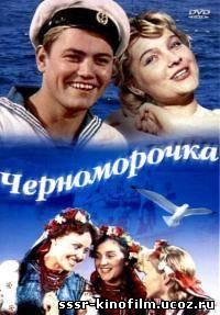 http://sssr-kinofilm.ucoz.ru/_ph/2/2/591552374.jpg