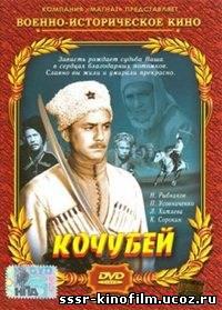 http://sssr-kinofilm.ucoz.ru/_ph/2/2/652042580.jpg