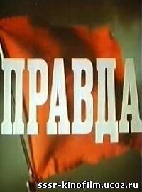 http://sssr-kinofilm.ucoz.ru/_ph/2/2/672189890.jpg