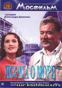 http://sssr-kinofilm.ucoz.ru/_ph/2/2/684222566.jpg