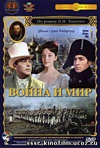 http://sssr-kinofilm.ucoz.ru/_ph/2/2/68905672.jpg