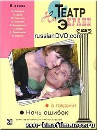 http://sssr-kinofilm.ucoz.ru/_ph/2/2/693898503.jpg