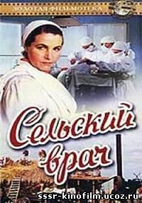 http://sssr-kinofilm.ucoz.ru/_ph/2/2/713513569.jpg