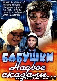 http://sssr-kinofilm.ucoz.ru/_ph/2/2/719580374.jpg