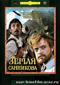 http://sssr-kinofilm.ucoz.ru/_ph/2/2/731148893.jpg