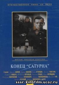 http://sssr-kinofilm.ucoz.ru/_ph/2/2/732120401.jpg