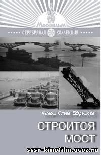 http://sssr-kinofilm.ucoz.ru/_ph/2/2/75647475.jpg