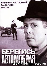 http://sssr-kinofilm.ucoz.ru/_ph/2/2/765366639.jpg