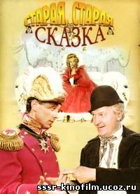 http://sssr-kinofilm.ucoz.ru/_ph/2/2/805325581.jpg