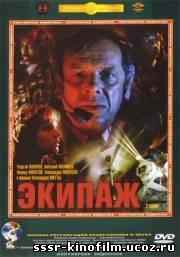 http://sssr-kinofilm.ucoz.ru/_ph/2/2/81590733.jpg