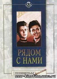 http://sssr-kinofilm.ucoz.ru/_ph/2/2/831161700.jpg