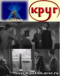 http://sssr-kinofilm.ucoz.ru/_ph/2/2/835914839.jpg