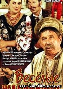 http://sssr-kinofilm.ucoz.ru/_ph/2/2/839942933.jpg