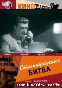 http://sssr-kinofilm.ucoz.ru/_ph/2/2/854221831.jpg