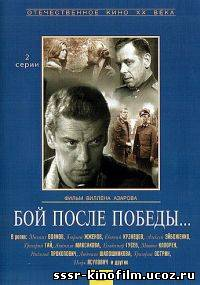http://sssr-kinofilm.ucoz.ru/_ph/2/2/917580580.jpg