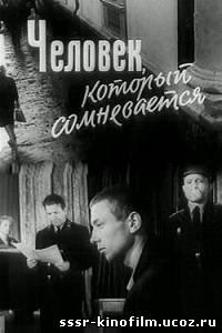http://sssr-kinofilm.ucoz.ru/_ph/2/2/956420665.jpg