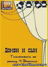http://sssr-kinofilm.ucoz.ru/_ph/2/2/977738727.jpg