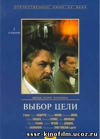 http://sssr-kinofilm.ucoz.ru/_ph/2/2/991068425.jpg